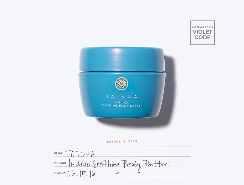 Tatcha Indigo Silk Soothing Body Butter | The Violet Files