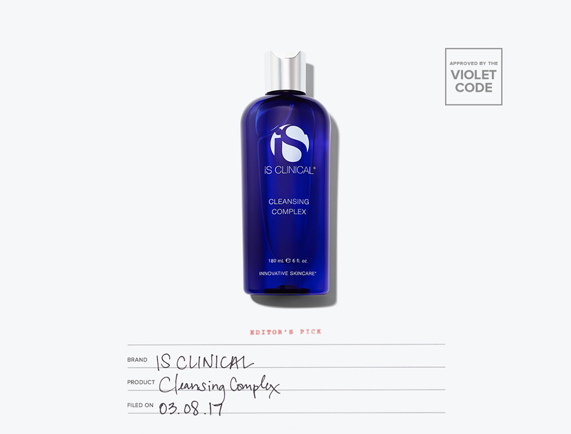 IS Clinical Cleansing Complex | The Violet Files